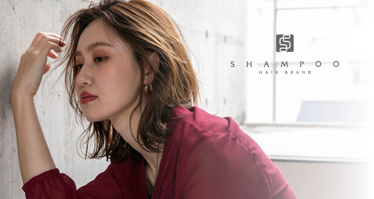shampoo style